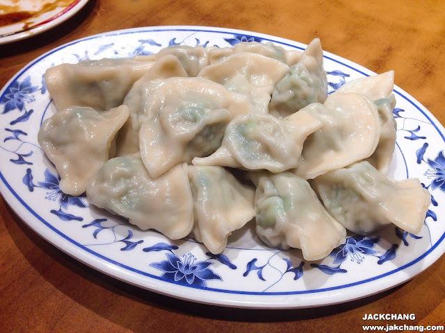 Chives dumplings
