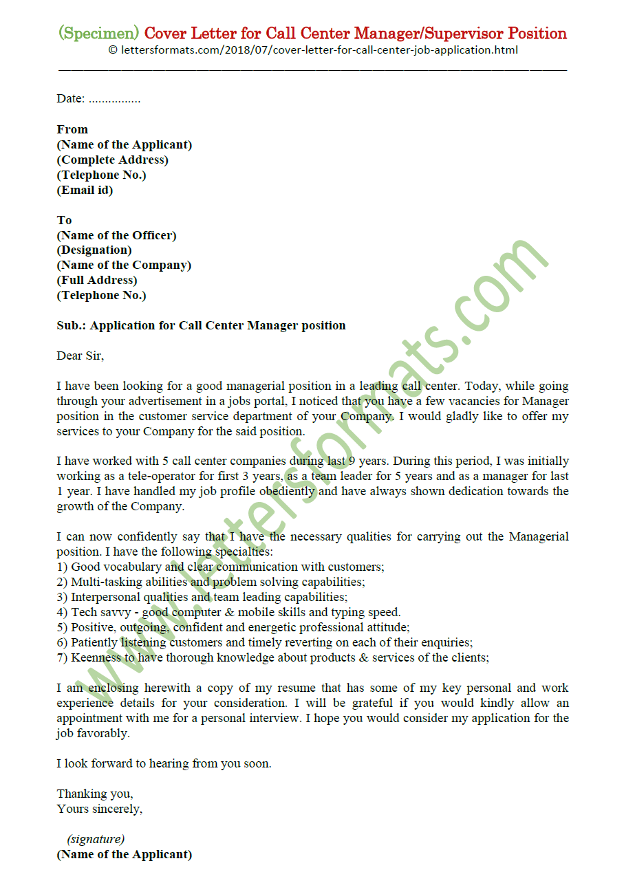 Cover Letter For Management Position from 1.bp.blogspot.com