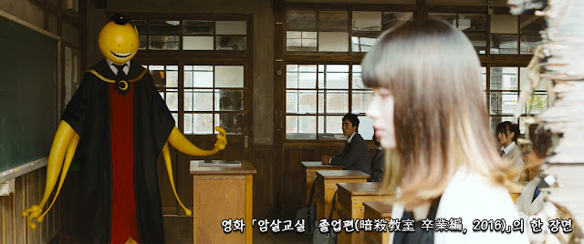 암살교실 졸업편(Assassination Classroom The Graduation) scene