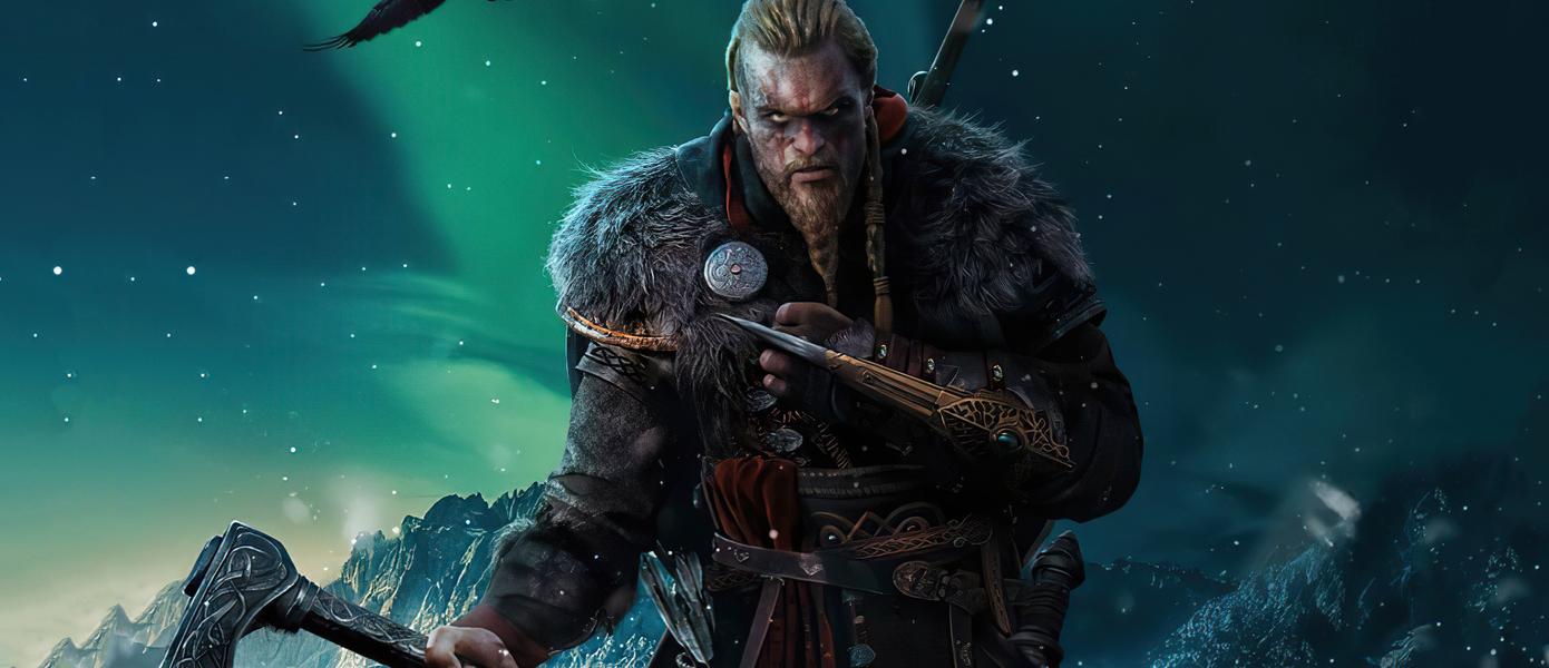 Assassin's Creed: Valhalla - All Jordafylke Collectibles