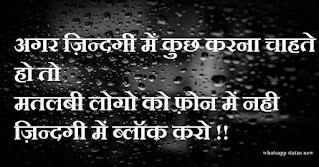whatsapp dp about life, sad dp