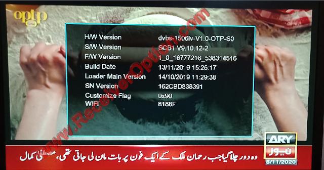 NEOSAT NE-2021 1506LV 1G 8M HD RECEIVER ORIGINAL FLASH FILE