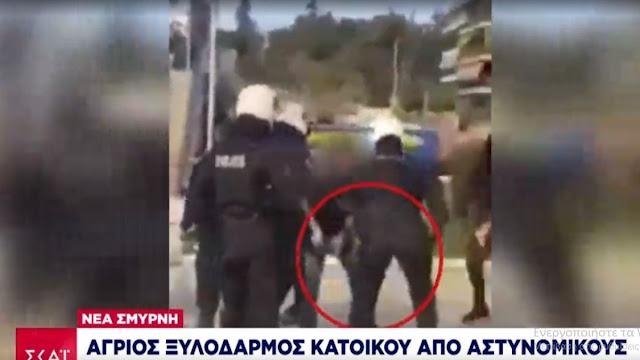 Σε διαθεσιμότητα τέθηκε ο αστυνομικός που φαίνεται σε βίντεο να χτυπά πολίτη στη Νέα Σμύρνη