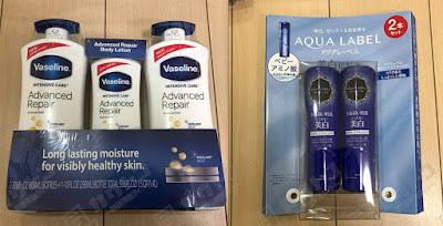 コストコで購入した化粧品レビュー