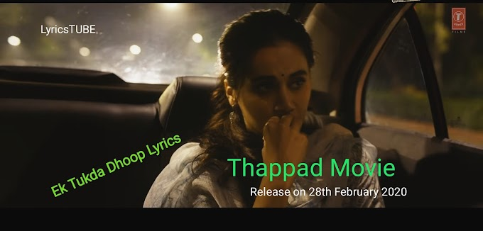 एक टुकड़ा धूप Ek Tukda Dhoop Lyrics - Thappad   New Bollywood Movie Songs 2020