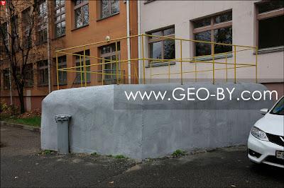 Бункер рядом с гимназией в Минске