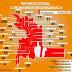 Chuquisaca alcanza nuevo récord de casos y supera las 300 muertes por covid-19