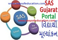 HOW DO STUDENT ASSESSMENT ON SSA GUJARAT PORTAL