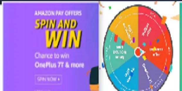 अमेजॉन स्पिन: Amazon Spin and win answer 2020