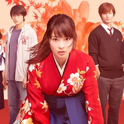 Chihayafuru Live Action Part 3 Subtitle Indonesia
