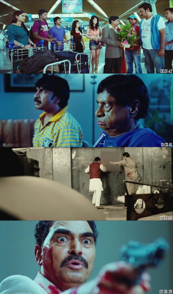 Shadow 2013 HDRip 720p 480p Dual Audio Hindi Tamil Full Movie Download