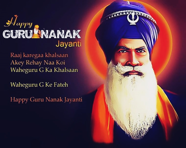 Guru Nanak Jayanti Quotes in English, Guru Nanak Jayanti Quotes SMS