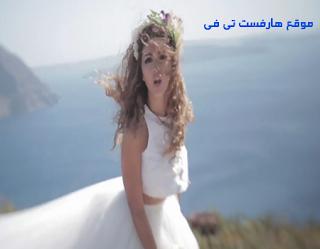 ميريام فارس . اغنية دقو الطبول