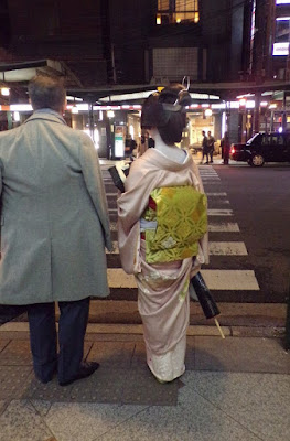 geisha gion kioto
