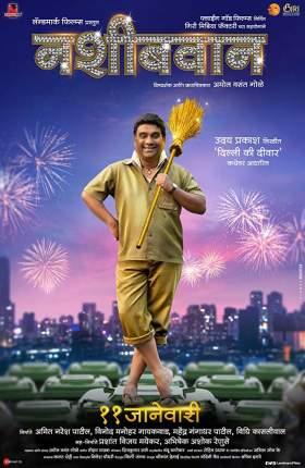 Nashibvaan (2019) Marathi 300MB WEBRip 480p