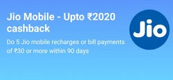Paytm Jio Offer - Get Upto Rs.2020 Cashback On Jio Mobile Recharge