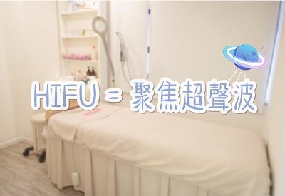 A-Plus_U-One_Hifu_04
