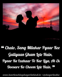 Hot Love Kissing Shayari in Hindi for Girlfriend -2020