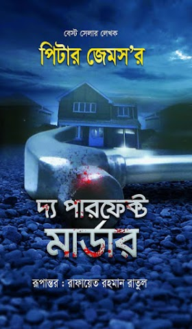 The Perfect Murder - Peter James, Rafayet Rahman Ratul