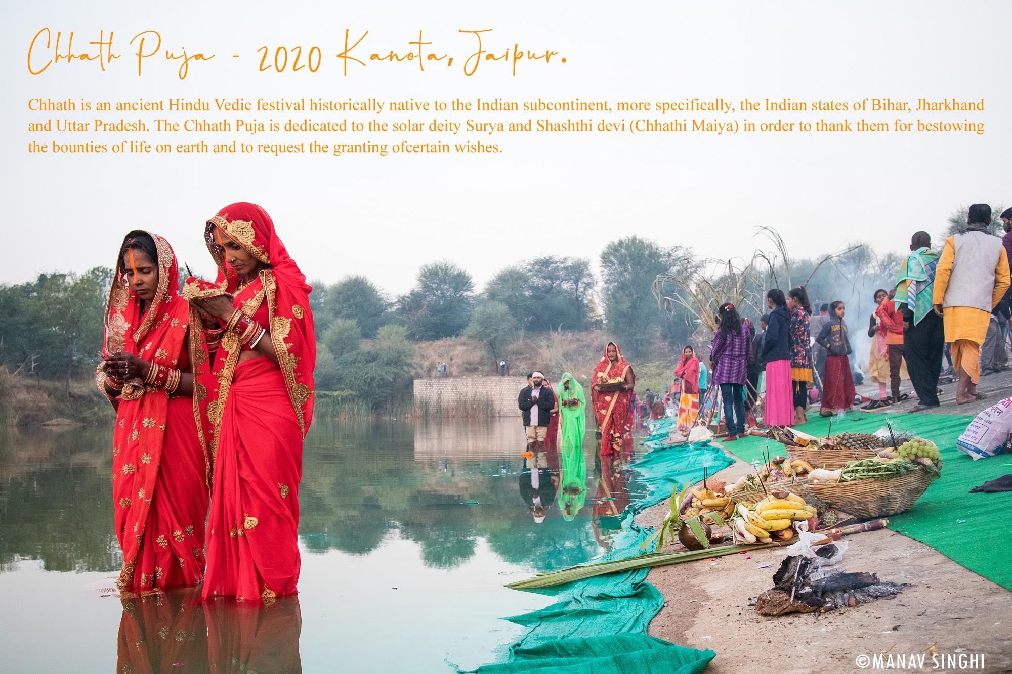 Chhath Puja - 2020 Kanota, Jaipur.