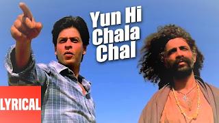 yun hi chala chal rahi, motivational songs in hindi, play and download, motivational songs mp3 download