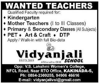 Vidyanjali School PRT Teacher, PET Teacher, Art & Craft Teacher jobs 2020