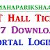 शिक्षक अभियोग्यता चाचणी हॉल तिकीट उपलब्ध झाले आहे ! Maha TAIT Hall Ticket Download - mahapariksha.gov.in