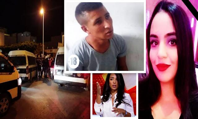 عاجل تونس:  تفاصيل جديدة مثيرة تكشف لأول مرة بخصوص جريمة قتل رحمة لحمر