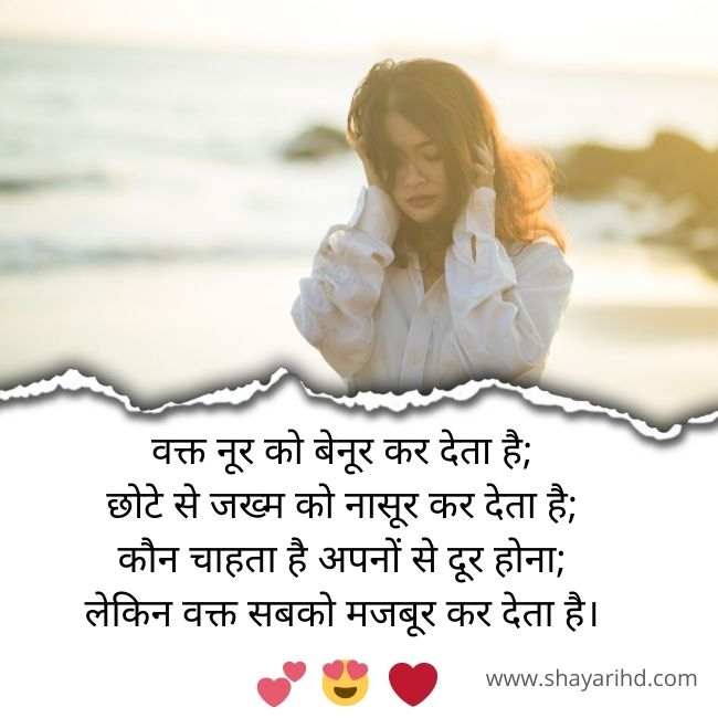 Bewafa shayari photo - Bewafa dost whatsapp status in hindi