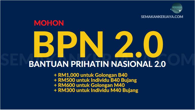 Bantuan Prihatin Nasional 2.0 Agihan Hujung Oktober 2020 & Januari 2021