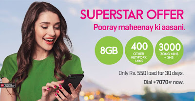 Zong Super Star Monthly Offer Price Details
