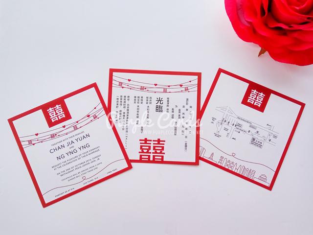 Chinese Double Happiness Wedding Card printing malaysia, red, pearl white card, express, online order, johor bahru, bespoke, unique, special, own design, simple, elegant, personalized, personalised, digital, offset, nsw, sydney, australia, singapore, pulau pinang, penang, sabah, sarawak, kuching, sandakan, kota kinabalu, new zealand, oriental, modern, invites, stationery, petaling jaya, selangor, bentong, pahang, seremban, melaka, kuantan, ipoh, perak, pulau pangkor