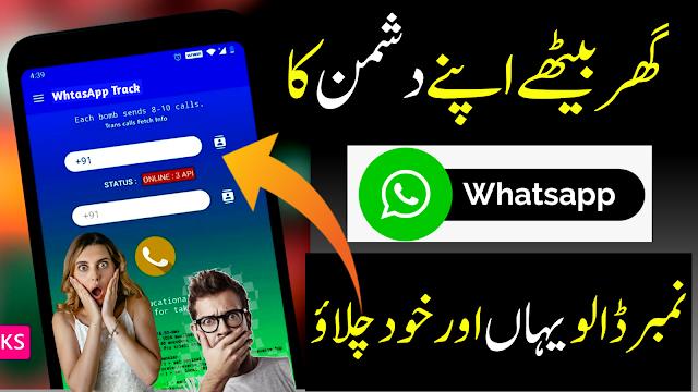 WhatsApp Unique Andriod App  Last Seen