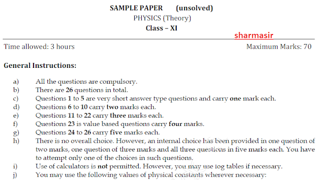 Sample paper physics for class 11,model test paper for class 11 physics,cbse sample paper,important questions for physics,