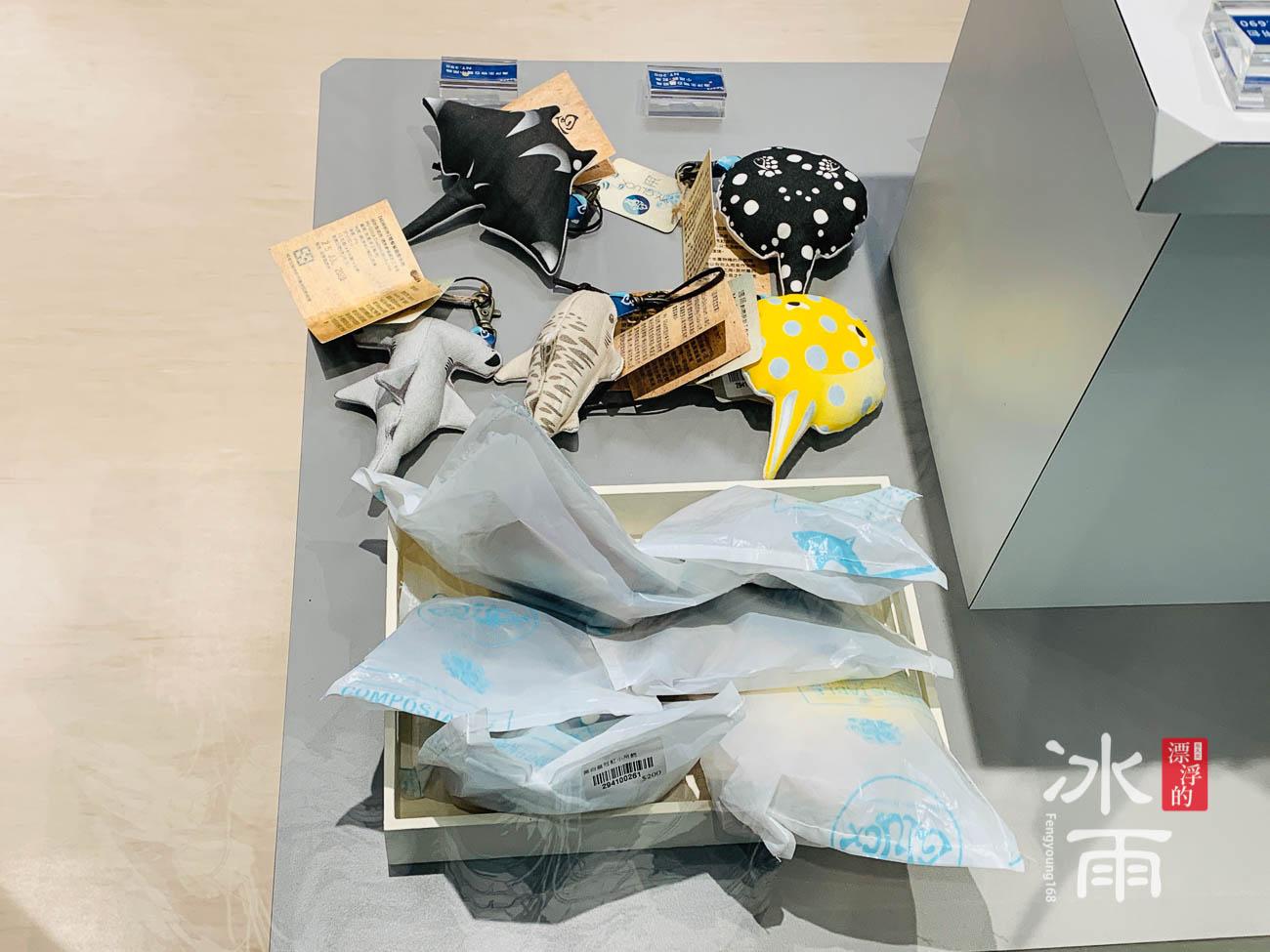 X fun Xpark水族館禮品專賣店裡面有很多很可愛的小吊飾