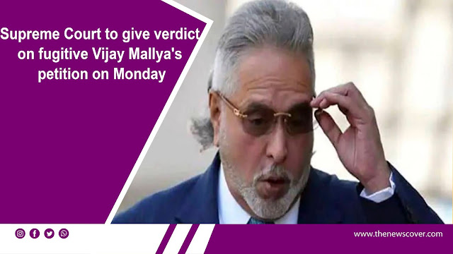 Supreme Court, Bank defaulter, Vijay Mallya, India, indian news, News cover, the news cover
