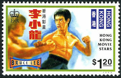 Hong Kong 1995 Movie Star Stamps Bruce Lee