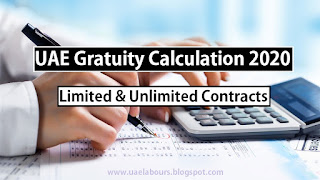 Gratuity calculator uae 2020, uae gratuity 2020 as per uae labour law