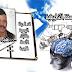 « الفلسفة التطبيقية نقد الحياة اليومية وتفكيك الأنساق المجردة » ... بقلم : د. زهير الخويلدي