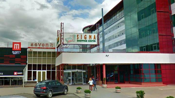 Sigma Shopping Center