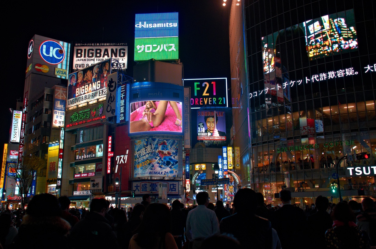 Shinjuku Mad - Augmented reality (update 3) 01