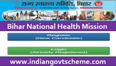 Bihar Recruitment Apply Online