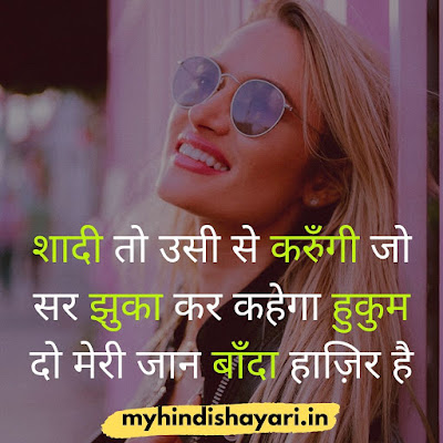 attitude-status-for-girls-in-hindi