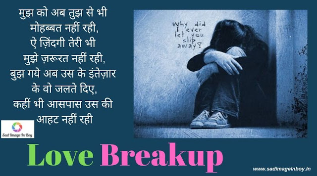 Images Of Lovers Break up | sad couple images free download