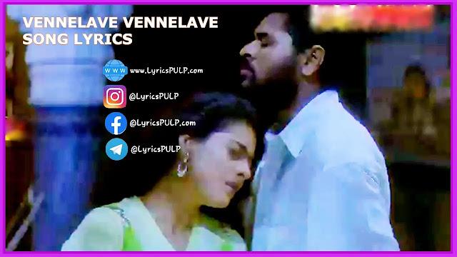 Vennelave Vennelave Song Lyrics - MERUPU KALALU MOVIE | In Telugu & English