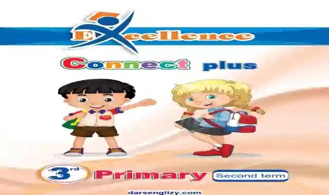 الوحدة السابعة من كتاب اكسلانس لمنهج كونكت بلس 3 الترم الثانى 2021 - Excellence in connect plus 3 term 2