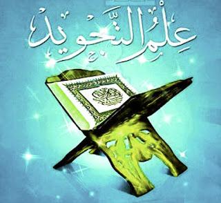 Hukum-Tajwid-Bacaan-Mad-Lazim-Mutsaqqal-Kalimi-lengkap-dengan-Contohnya