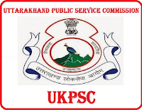 UKPSC, Uttarakhand psc, UKPSC Jobs,  UKPSC recruitment 2018, UKPSC notification, UKPSC 2018, UKPSC Jobs, Uttarakhand PSC Jobs, UKPSC admit card, UKPSC result, UKPSC syllabus, UKPSC vacancy, UKPSC online, UKPSC exam date, UKPSC exam 2018, UKPSC 2018 exam date, UKPSC 2018 notification, upcoming UKPSC recruitment, UKPSC 2019, Uttarakhand Public Service Commission Recruitment,