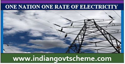 One Nation One Rate of Electricity