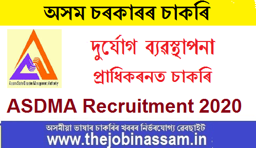 ASDMA Recruitment 2020